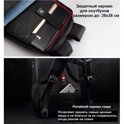 Рюкзак для ноутбука Tigernu T-B3105
